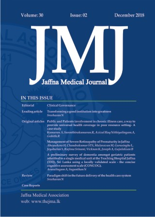 cover image for the Jaffna Medical Journal journal