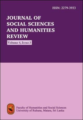 cover image for the Journal of Social Sciences and Humanities Review journal