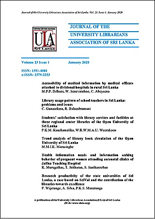 cover image for the Journal of the University Librarians Association of Sri Lanka journal