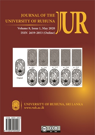 cover image for the Journal of the University of Ruhuna journal