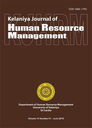 cover image for the Kelaniya Journal of Human Resource Management journal