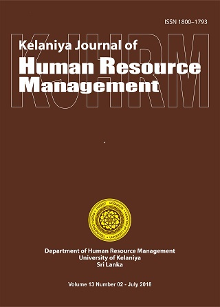 cover image for the Kelaniya Journal of Human Resource Management journal