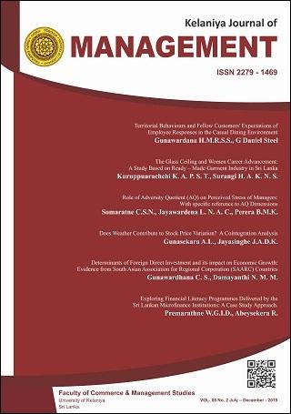 cover image for the Kelaniya Journal of Management journal