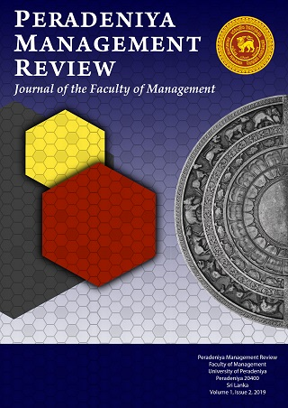 cover image for the Peradeniya Management Review journal