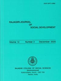 cover image for the Rajagiri Journal of Social Development journal