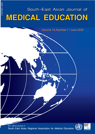cover image for the South-East Asian Journal of Medical Education journal