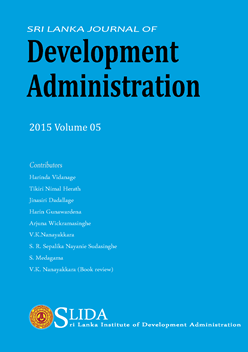 cover image for the Sri Lanka Journal of Development Administration journal