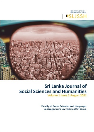 cover image for the Sri Lanka Journal of Social Sciences and Humanities journal