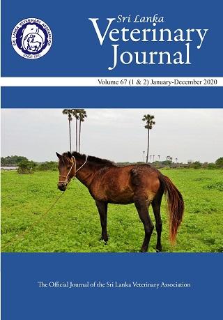 cover image for the Sri Lanka Veterinary Journal journal