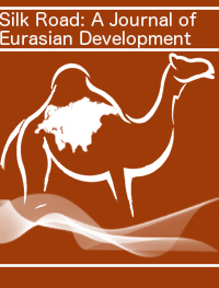 cover image for the Silk Road: A Journal of Eurasian Development journal