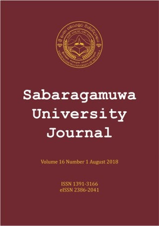 cover image for the Sabaragamuwa University Journal journal