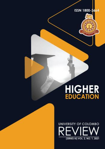 cover image for the University of Colombo Review journal