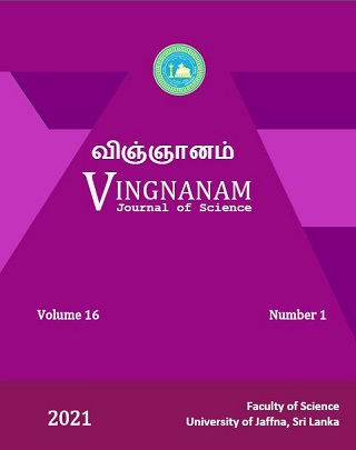 cover image for the Vingnanam Journal of Science journal