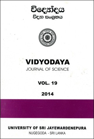 cover image for the Vidyodaya Journal of Science journal