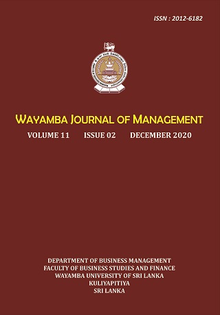 cover image for the Wayamba Journal of Management journal