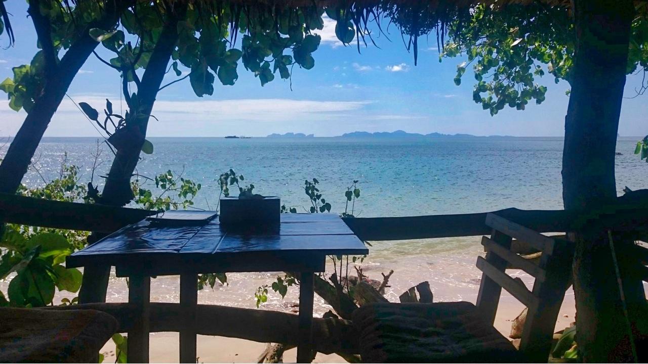 Na obzoru Koh Phi Phi