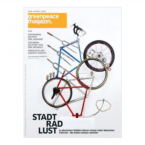 2.12 Stadt Rad Lust