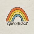 "Vorschau: T-Shirt ""Regenbogen"" kieselgrau"