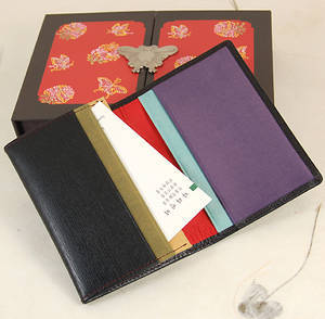 Leather business card wallet, credit card purse, handmade gift, butterfly