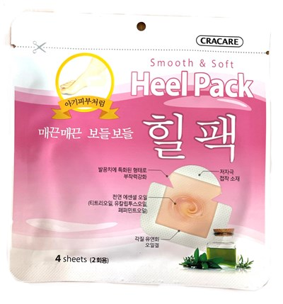 Cracked heel repair patches plasters 4pcs foot care, oil gel formula
