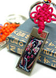 Key ring, mother of pearl gift, dragon