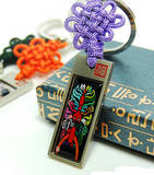Key ring, mother of pearl gift, oriental beast