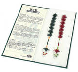 Set of lovers knot bookmark, handmade oriental gift, Cloisonne art, butterfly