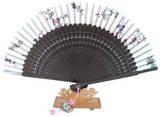 Hand fan, dark brown bamboo & white silk with fan case. flowers