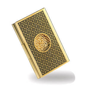 Gold plated business card holder, credit cardholder, handmade gift