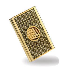 Gold plated business card holder, credit cardholder, handmade gift
