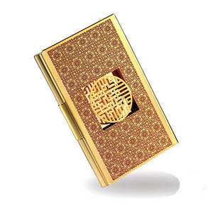 Gold plated business card holder, credit cardholder, handmade office gift