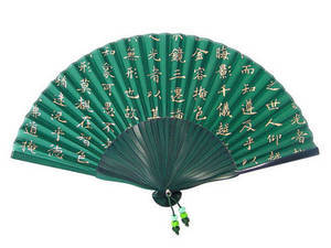 Hand held fan, green bamboo and silk, golden writing