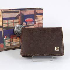 Designer leather credit card wallet, handmade gift, fortune