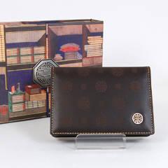 Designer leather business card wallet, handmade gift, luck