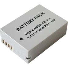 Battery photo DSK NB-7L Canon 1050 mAh | Silver Sanz