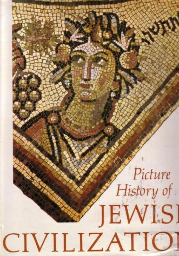 Picture History Of Jewish Civilization / בצלאל נרקיס