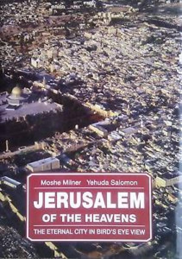Jerusalem of The Heavens - The Eternal City in Bird's Eye View / Moshe Milner