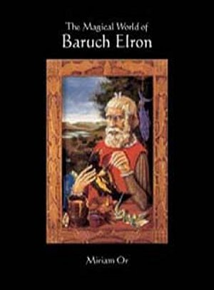 The megical world of baruch elron / מרים אור