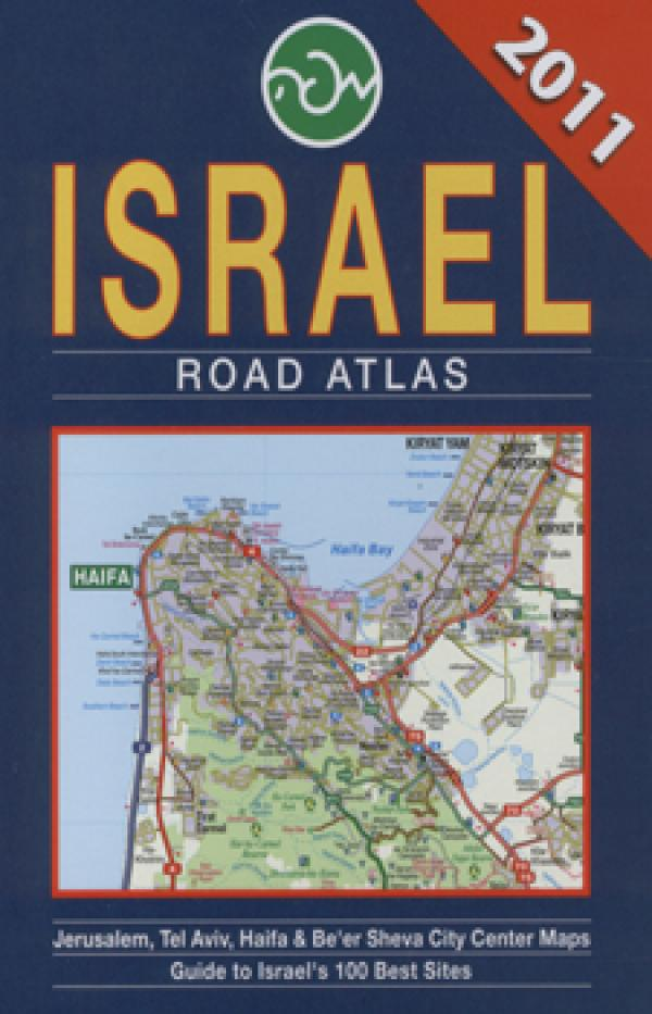 Isreal Road Atlas 2011 / כללי