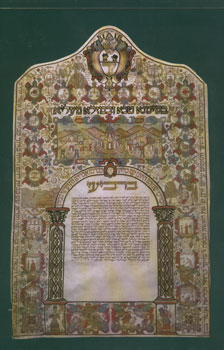 Ketubbah - the art of the jewish ma /