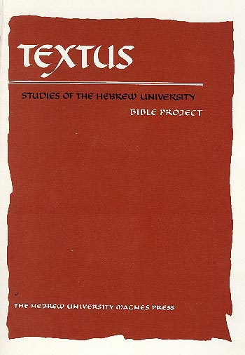 Textus  Vol. X - Annual Of The Hebrew University Bible Project /