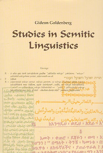 Studies In Semitic Linguistics /