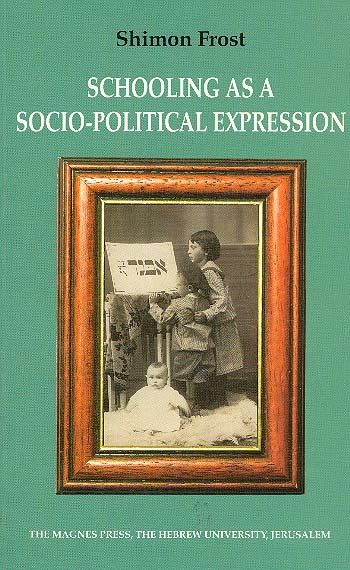 Schooling As A Socio-political Expression - Jewish Education In Interwar Poland /