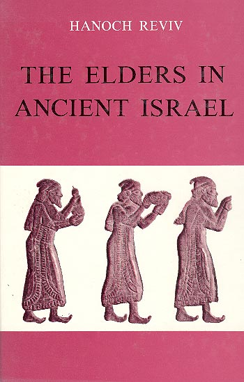 The Elders In Ancient Israel - A Study Of A Biblical Institution / חנוך רביב