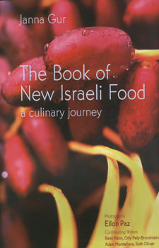 The book of new israeli food -