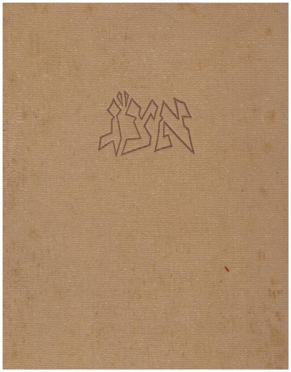ספר הקטרוג והאמונה - אורי צבי גרינברג