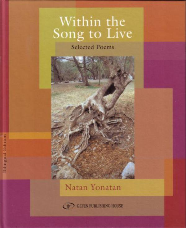 Natan Yonatan - Within the song to live - Selected Poems / Natan Yonatan
