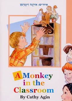 A monkey in the classroom / Cathy Agin