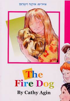 The fire dog / Cathy Agin
