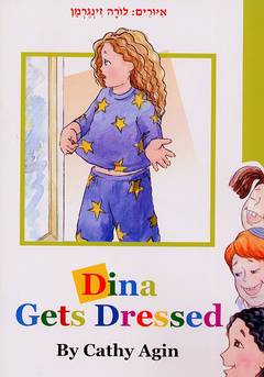 Dina gets dressesd / Cathy Agin